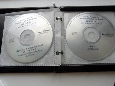 「体外への旅」CDの内容