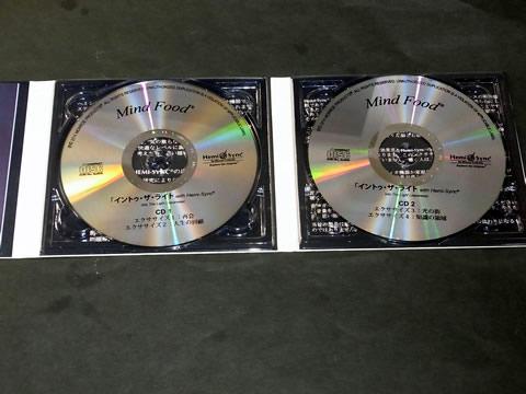 ヘミシンク『イントゥ・ザ・ライト』CD